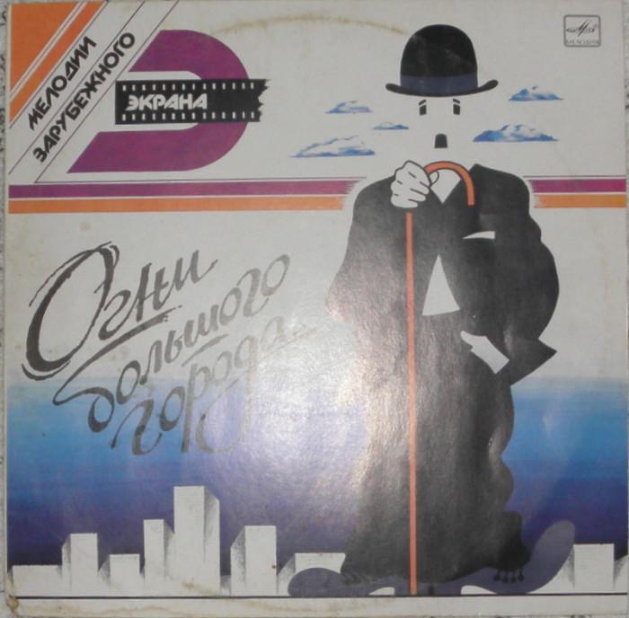 vinyl/vinil Charlie Chaplin - Big City Lights ,USSR 1989,VG+ ,disc pick up