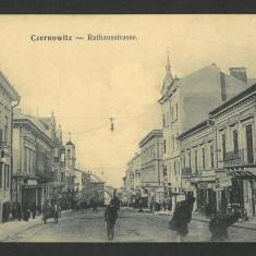 Carte Postala Veche Necirculata BUKOWINA Bucovina Cernauti Czernowitz, Fotografie