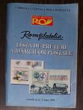 LISTA DE PRETURI A MARCILOR POSTALE, 1999