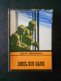 DMITRI TARASENKOV - OMUL DIN GANG (Colectia ENIGMA)