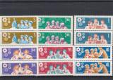 ROMANIA 1968  LP 674   PIONIERI    PERECHE   SERII   MNH, Nestampilat