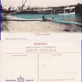 Braila -Portul, vapoare, Necirculata, Printata