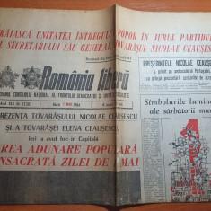 romania libera 1 mai 1984-marea adunare populara consacrata zilei de 1 mai