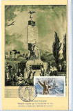 Ilustrata maxima, revolutia franceza, Marianne