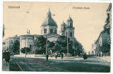 2328 - CERNAUTI, Bucovina, Church Paraschiva - old postcard - unused