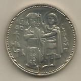 BULGARIA  2 LEVA  1981 - Aniversare 1300 ANI - TAR IVAN ASEN II - PROOF - KM 124