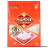 AKASH Basmati Rice (Orez Basmati) 5kg