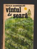 C9646 VANTUL DE SEARA - PAVLO ZAHREBELNII