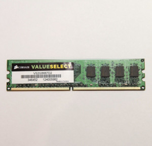 memorie 2GB DDR2 667 Mhz Corsair VS2GB667D2