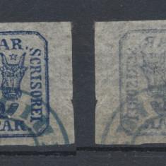 1864 Romania Principatele Unite 30 parale facsimil foarte bun de epoca
