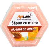 Sapun Natural Cu Miere Si Ceara De Albine 100gr
