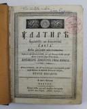 Psaltirea Proorocului David - Buzau, 1835