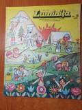 luminita august 1978-revista editata de consiliul national al pionierilor