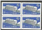Noul sediu UPU, 1970,  bloc de 4, nr. lista 738, Nestampilat
