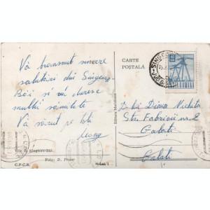 CPI B 11074 CARTE POSTALA - VILE IN SANGEORZ-BAI