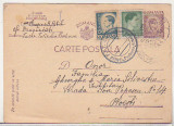 bnk cp Carte postala circulata 1947 - marca fixa