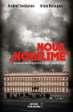 Noua nobilime
