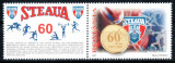 "Romania 2007, LP 1766 a, 60 de ani Clubul ""STEAUA"", vigneta stanga, MNH! RAR!!!"