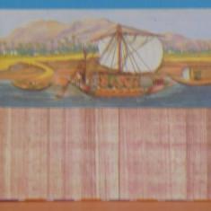 EGIPT -PLIC NECIRCULAT IMITATIE PAPIRUS CU O POZA, AMBARCATIUNI NAVIGIND PE NIL