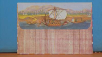 EGIPT -PLIC NECIRCULAT IMITATIE PAPIRUS CU O POZA, AMBARCATIUNI NAVIGIND PE NIL foto