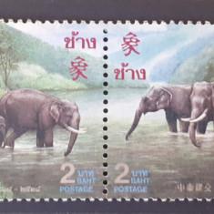 Thailanda elefanti fauna  serie 2v. mnh