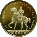 50 BANI PROOF 2018 - 140 de ani de la unirea Dobrogei cu România