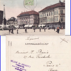 Arad -animata-clasica,  rara, Circulata, Printata