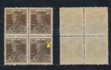1919 ROMANIA emisiunea Cluj Karl 20 BANI bloc de 4 cu eroarea X10 MNH
