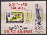 ARABIA DE SUD (HADHRAMAUT) 1967 SPORT J.O. DE VARA ( colita dantelata ) MNH, Nestampilat