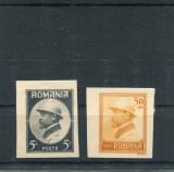 1926, ROMANIA ,  INCORONAREA REGELUI FERDINAND - ESEURI, Nestampilat