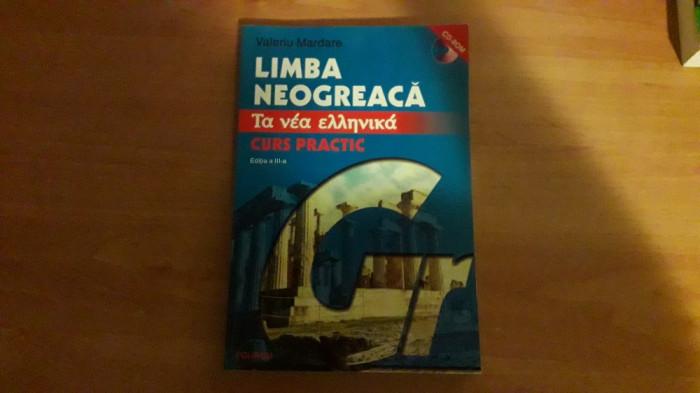 Valeriu Mardare - Limba neogreaca, curs pratic - ed. a 3-a, cu CD