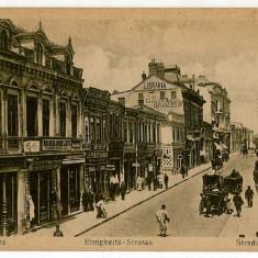 2763 - CRAIOVA, street UNIRII, Romania - old postcard, CENSOR - used - 1918