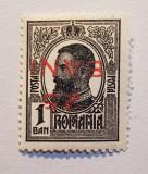 ROMANIA 1918 - 1 BAN CU SUPRATIPAR RANVERSAT 25 BANI MNH