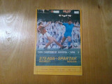 CUPA CAMPIONILOR EUROPENI -Turul II - STEAUA Bucuresti - SPARTAK Moscova -1988,