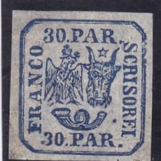 ROMANIA 1864 LP 13 PRINCIPATELE UNITE EM II 30 PARALE  ALBASTRU   MNH