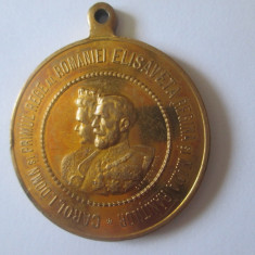 Cumpara ieftin Medalia comemorativa in amintirea razboiului 1877-1878 Carol I-Craiova 1912