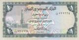Bancnota Yemen 1 Rial (1983) - P16B UNC