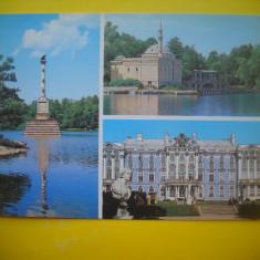HOPCT 59857 ORASUL PUSKIN   RUSIA -NECIRCULATA