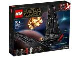 Cumpara ieftin LEGO Star Wars - Kylo Ren's Shuttle 75256