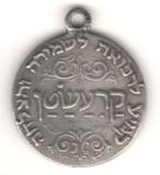 SV * Israel  Rabbi YITZHAK KADURI  MEDALIE ARGINT * Amuleta Impotriva Diavolului, Asia