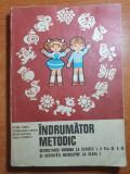 indrumator metodic dezvolatrea vorbirii clasele 1-a,2-a si a 3-a din anul 1981