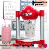 Cumpara ieftin Mixer Blender Smoothie Xpress