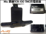 Suport gps Mio car mount  Speaker/Traffic for C320T C520T C720T GPS