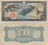 1940 , 5 yen ( P-M17a ) - China