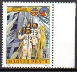 UNGARIA 1980, Cosmos, Cosmonauti, MNH, serie neuzata, Nestampilat