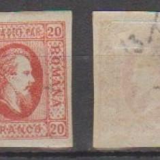 1865 - Cuza, 20 parale, neuzat