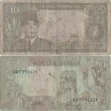 1960 , 10 rupiah ( P-83 ) - Indonezia