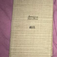 Istorie romana  / Ammianus Marcellinus