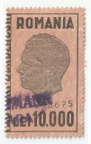 *Romania, lot 652 cu 1 timbru fiscal comercial, 1945, NG