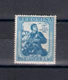 ROMANIA 1954 - ZIUA AVIATIEI - LP 372